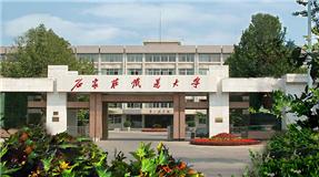 石家庄铁道大学-开学典礼