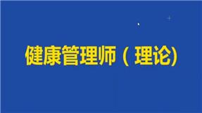 考前冲刺(1)一王培玉教授精讲